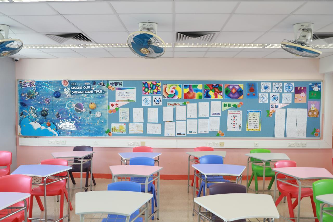 高年級課室(2)