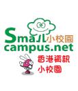 SmallCampusNet